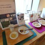 人にやさしいプロダクト 心づかいのある食器 展示風景