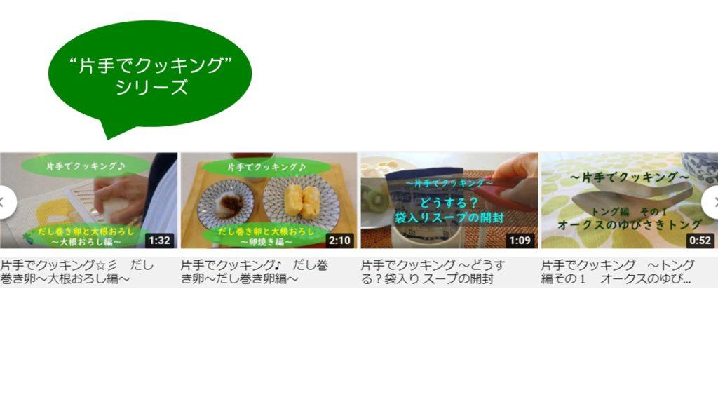 201223-やさしいものこと 年賀状2020(3枚目)