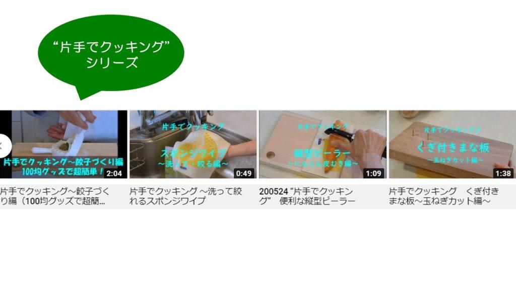 201223-やさしいものこと 年賀状2020(4枚目)