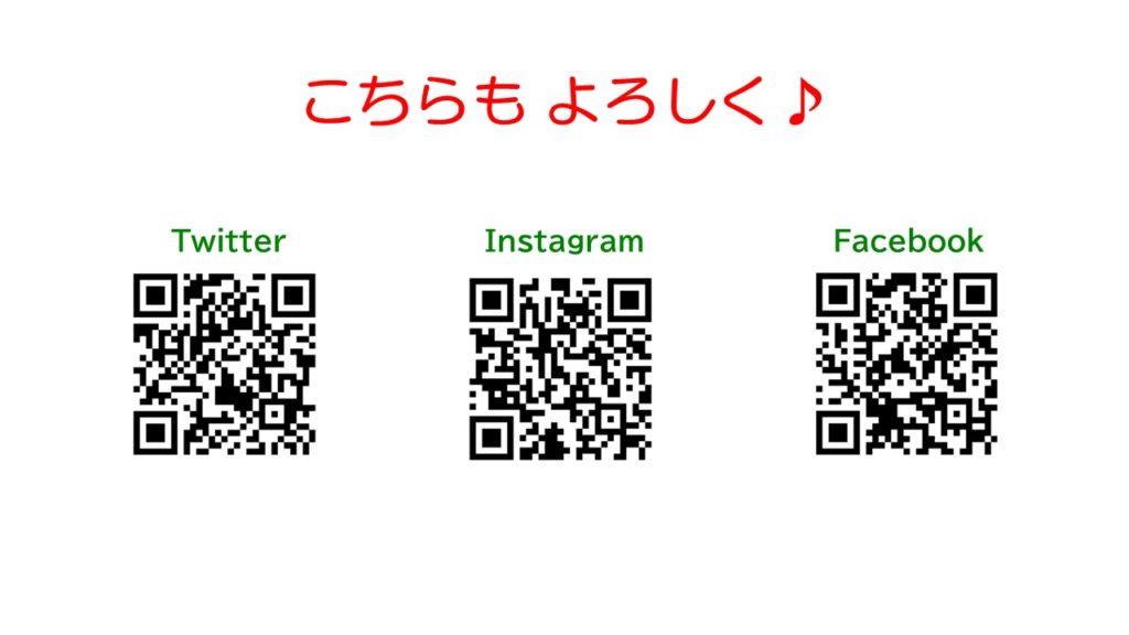 201223-やさしいものこと 年賀状2020(5枚目)